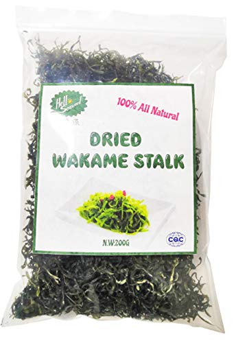 marine cabbage,Wakame Stalk for salad 200g (pack of 8) by Fuzhou Wonderful (Image #2)