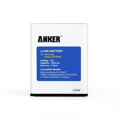 Anker Rechargeable Battery - 2