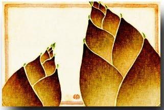 和風イラスト ポストカード 染絵風 たけのこ春の絵葉書 Amazon