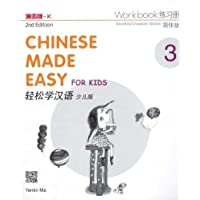Chinese Made Easy for Kids 2nd Ed (Simplified) Workbook 3