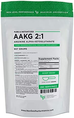 AAKG Powder – L-Arginine Alpha-Ketoglutarate – Muscle Strength 2lb