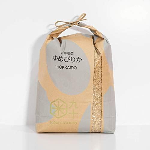 【お米マイスターが選んだ】北海道産 ゆめぴりか(玄米・白米選択可) (玄米5kg)