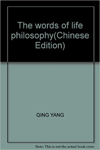 The Words Of Life PhilosophyChinese Edition QING YANG Cool Philosophy Words About Life