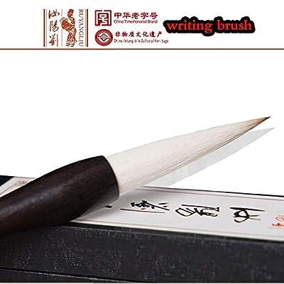 Ruyang Liu Pen Calligraphy Writing Brush Wolf Goat Brush Calligraphy Brush Calligraphy Supplies Dedicated high-end Writing Brush Professional Big Regular Script/KaiShu (1pc)