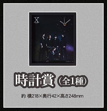 【XJAPANくじ 2016】時計賞 B01M6TVHAY