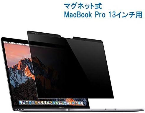 [スポンサー プロダクト]KENSINGTON MP13M APPLE MacBook Pro13 プライバシースクリーン K64490JP