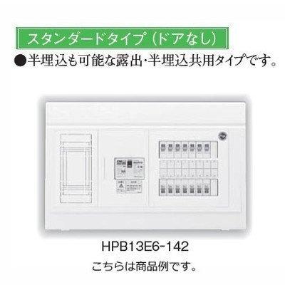 日東工業 HPB形ホーム分電盤 HPB13E5-80 B075YJ26W4  HPB13E5-80