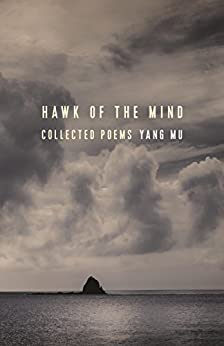 Hawk of the Mind: Collected Poems by [Mu, Yang, Mu, Yang]