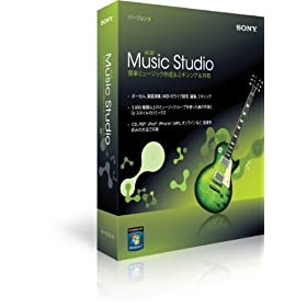ACID MUSIC STUDIO 8