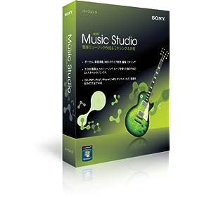 ACID MUSIC STUDIO 8