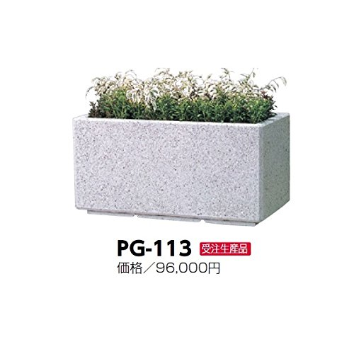 サンポール 擬石プランター PG-113   B00AEGW2P6