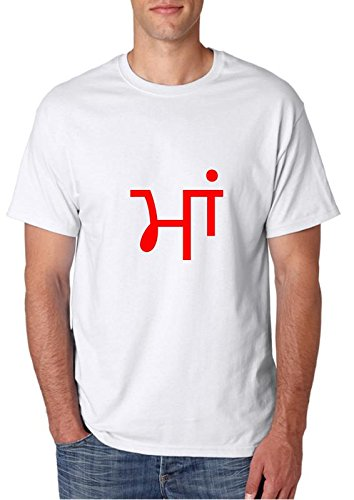 Maa in Punjabi Male Round Neck White T-shirt: Amazon in