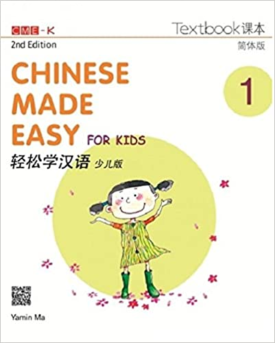 ??WORK?? Chinese Made Easy For Kids 2nd Ed (Simplified) Textbook 1 (English And Chinese Edition). Analysis tender escucho compta presenta Property