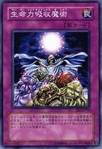 cartas de Yu-Gi-Oh [vida absorcion de fuerza de la brujeria] EE1-JP159-N