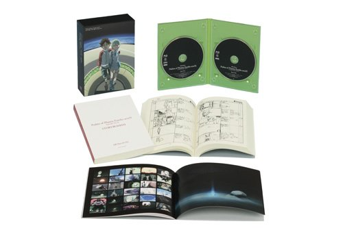 Psalms of Planets Eureka seveN good night, sleep tight, young lovers [Japan Import]