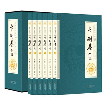 Nationwide Reading library - Carnegie Collection (16 open full six volumes)(Chinese Edition) ebook