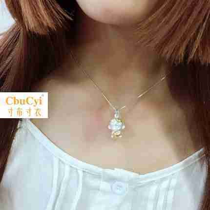 Price comparison product image Old_ Silver smith_ 925 Silver necklace Pendant necklace Pendant women girl simple fashion _animal_ jewelry lovely _delicate_ sweet _monkey_ necklace Pendant _tide