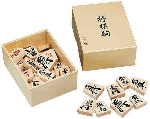 Nintendo Wooden shogi piece Yuryo Oshi (Best Chess Game Ever For Pc)