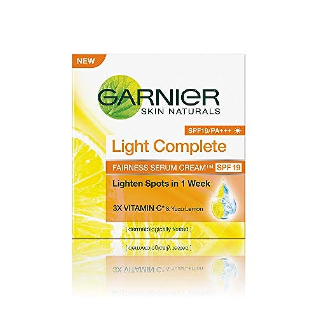 実行するシンジケート猛烈なGarnier Skin Naturals Light Complete Serum Cream SPF 19, 45g
