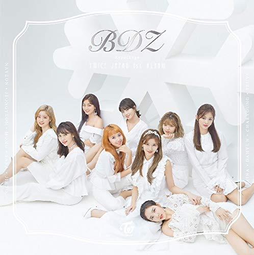 BDZ -Repackage- (初回限定盤)<CD+DVD>