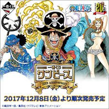 Amazon.com: Ichibankuji One Piece 20th Anniversary F Award ...