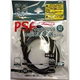 Data & Power USB Cable for Sony PSP for Psp2000-3000