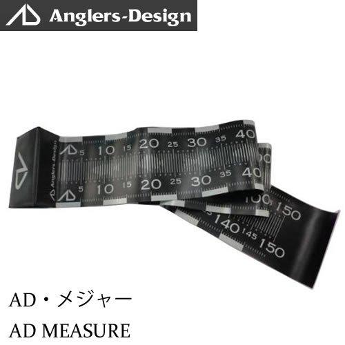 アングラーズデザイン ADメジャー ブラック ADA-06の商品画像