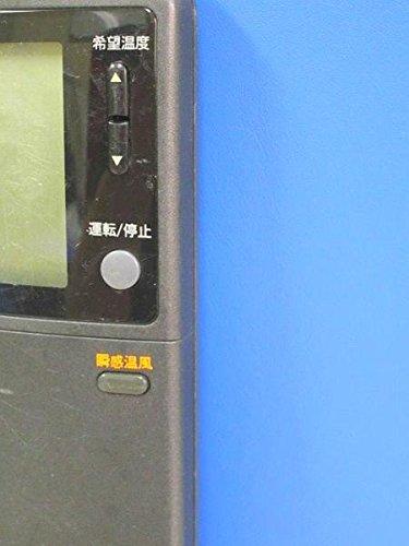 サンヨー エアコンリモコン RCS-SVR1A(K)