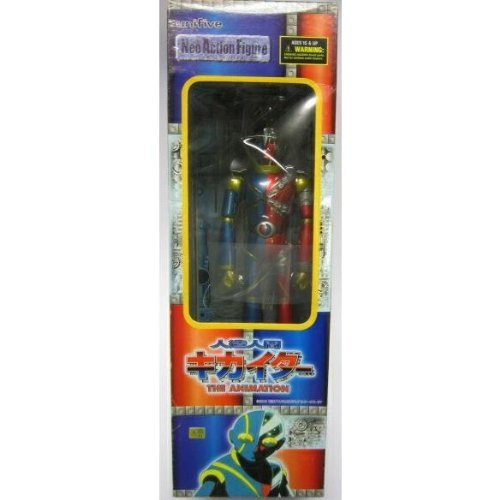 ユニファイブ ネオアクションフィギュア 人造人間キカイダー THE ANIMATION B002BHWWF6