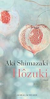L'ombre du chardon [2] : Hôzuki, Shimazaki, Aki