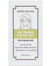 MISSHA Speedy Solution Anti-Trouble Patch Set (8 sheets)