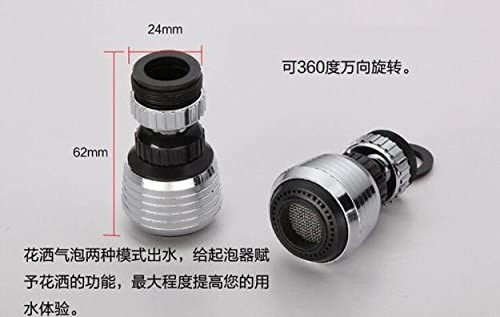 LOKODO Home Sink Accessories 360 Rotate Swivel Faucet Nozzle Torneira Water Filter Adapter Water