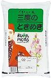(精米)熊本県産三度のときめきヒノヒカリ 10kg 平成29年産