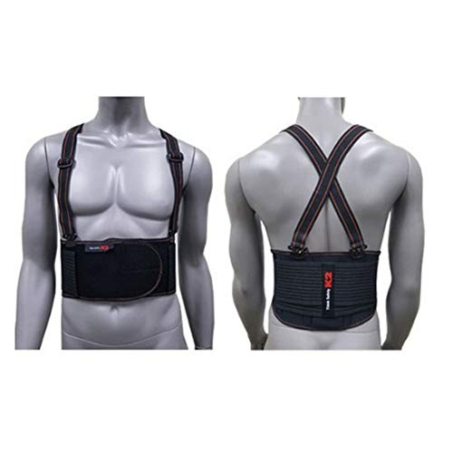 K2 Safety Waist Protector with Shoulder Strap Lumbar Supports Belt Lumbar Support Brace Lower Back Pain Relief for Men and Women Black Color (M (61cm-91cm)) by [K2OEM] (Image #2)