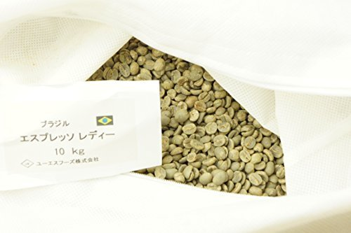 Brazil espresso Lady [US] premium green coffee beans gram sale (200g) by US Premium