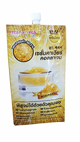 Price comparison product image 2 packets of Best Korea Gold Caviar Collagen Serum. (10 ml/ packet)