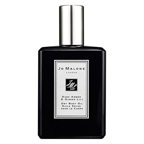 Jo Malone Face Cream - 8