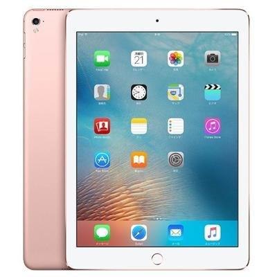 Apple iPad Pro 9.7インチ Wi-Fi Cellular (MLYM2J/A) 256GB ローズゴールド【国内版 SIMフリー】