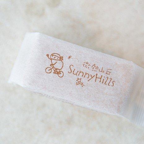Hill Cake - DHL Ship - Taiwan SunnyHills Pineapple Pastry Cake (10 Pcs/Box) 微熱山丘鳳梨酥 (10個/盒)