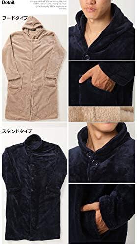 着る毛布 マイクロべロア ルームウェア ガウン フリース メンズ カーディガン あったか おしゃれ 秋冬 寝具 ルームウェア
