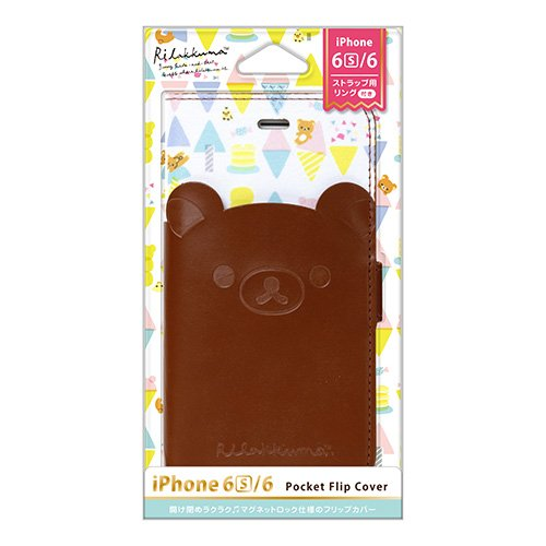 San-X YY01008 iPhone 6 / 6s Flip cover with pocket Rilakkuma