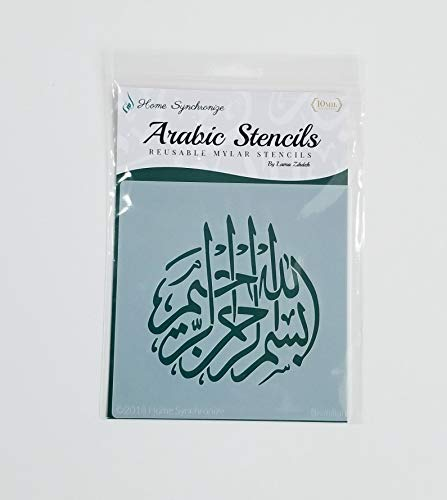 Bismillah Stencil-Islamic Calligraphy-Reusable Stencil-Arabic Stencil by Home Synchronize-in The Name of Allah, The Most Gracious The Most merciful-Template-10 x 10