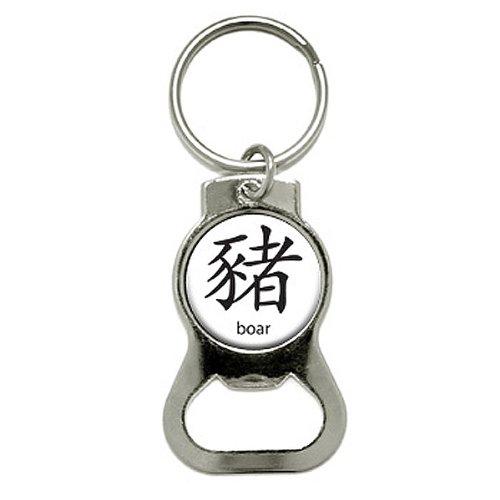 Gráficos y más símbolo chino año del jabalí botella Cap ...