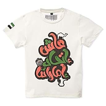 Kashe5 Designs KASND01TEE.EMARATINA T-Shirt for Boys - White