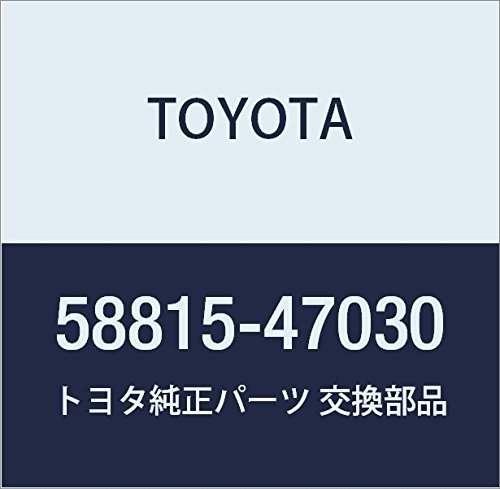 TOYOTA 58815-47030 Console Box Carpet