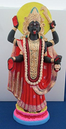 Kali Ma Goddess Statue Figurine Hand Painted in India Exquisite Detail #KLG by SS (Image #2)