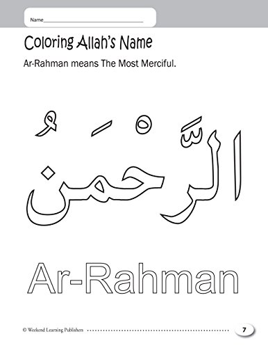 My Islamic Coloring Book – Al Namal OfficialSite