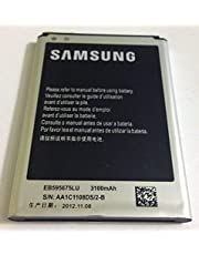 Samsung Galaxy Note 2 N7100 Battery