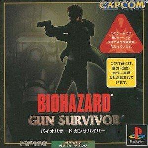 BioHazard: Gun Survivor [Japan (Playstation 4 Resident Evil Hd)
