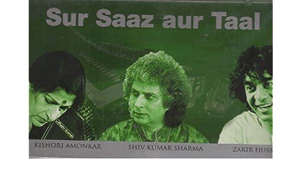 Sur Aur Saaz